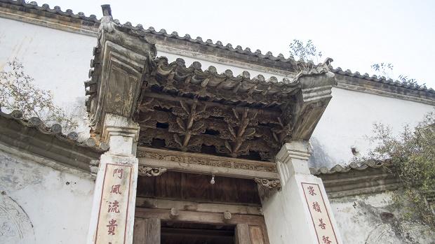La porte du palais du rois Hmong à Ha Giang