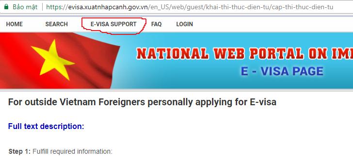 E visa support
