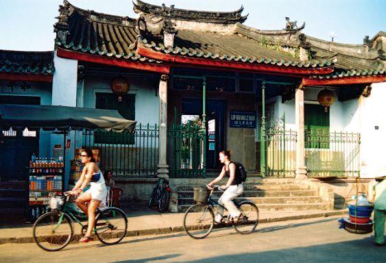 balade à vélo à Hoi An
