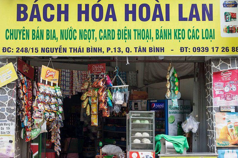 comment comprendre une adresse au Vietnam (4)